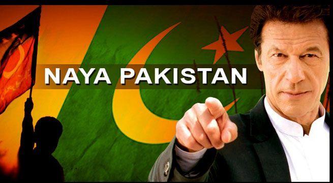 পাকিস্তানের প্রধানমন্ত্রী পদে ইমরান খান : প্রাক নির্বাচনী  সমীক্ষা
