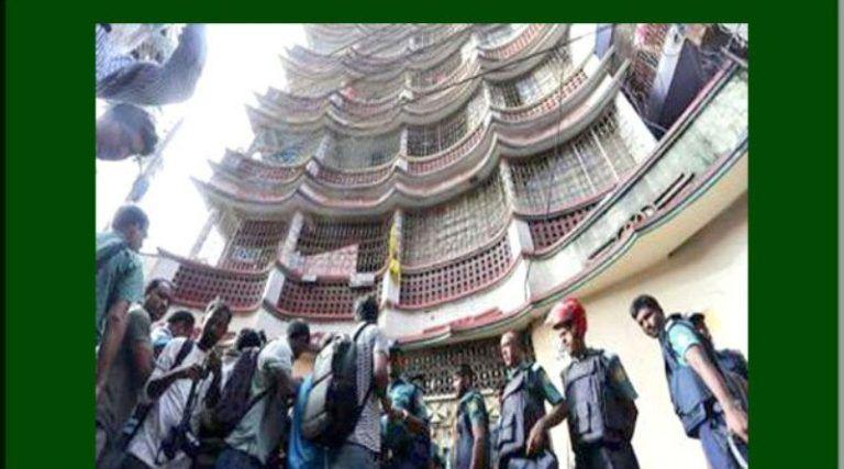 কল্যাণপুরে জঙ্গি আস্তানা : দশজনের বিরুদ্ধে চার্জশিট