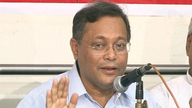 'হাইকোর্ট নির্দেশ দিলে আল জাজিরার সম্প্রচার বন্ধ হবে'