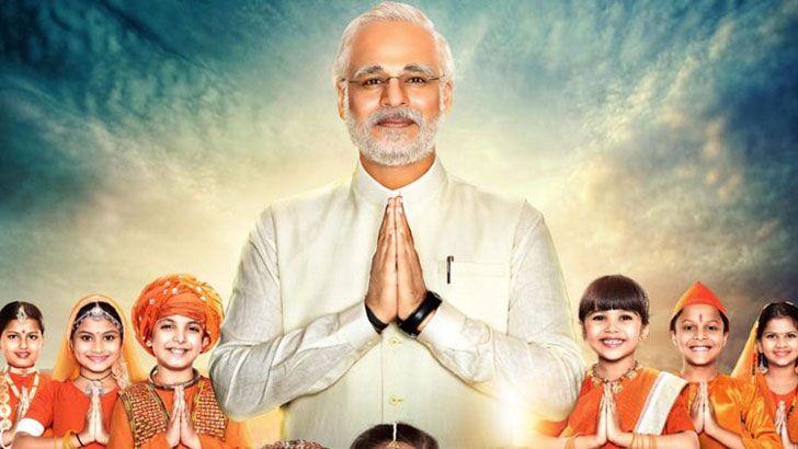 ১ভারতের প্রধানমন্ত্রী নরেন্দ্র মোদির বায়োপিক। ছবি: সংগৃহিত