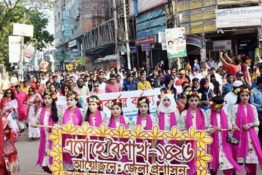 বর্ণিল আয়োজনে ব্রাহ্মণবাড়িয়ায় বাংলা বর্ষবরণ