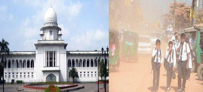 বায়ুদূষণ : ঢাকার ২ সিটির প্রধান নির্বাহীকে হাইকোর্টে তলব