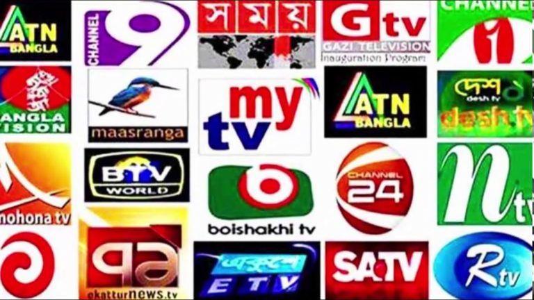 এবার ভারতে সম্প্রচার হবে বাংলাদেশের টিভি চ্যানেল