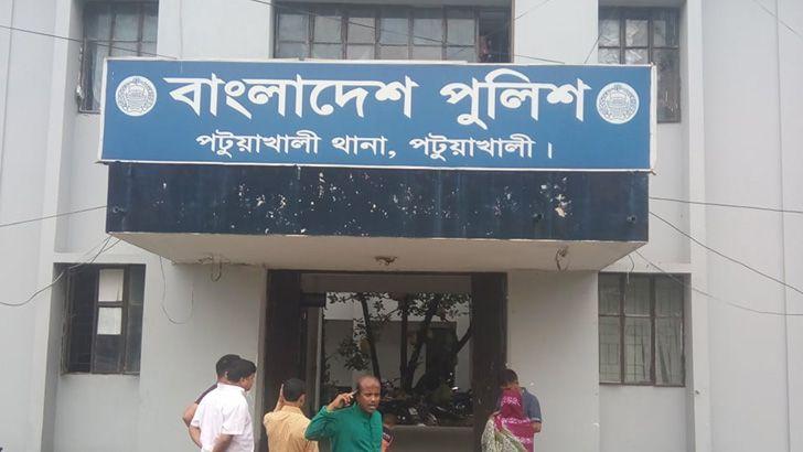 পটুয়াখালী সদর থানা