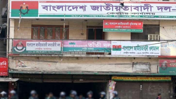 নয়াপল্টনে বিএনপি কার্যালয়ে ছাত্রদলের দু'পক্ষে মারামারি