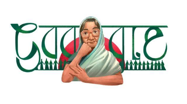 গুগল ডুডলে কবি সুফিয়া কামাল