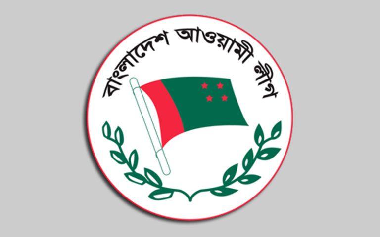 প্রসঙ্গ : নোয়াখালী জেলা আওয়ামী লীগের আহ্বায়ক কমিটি