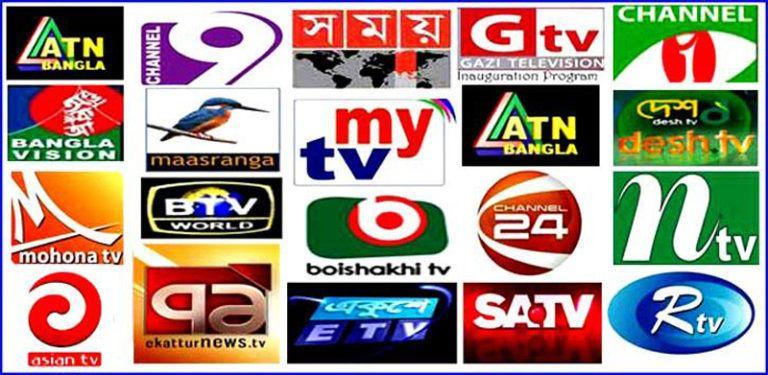 '১৪০টি টিভি চ্যানেলের আবেদন জমা পড়েছে'