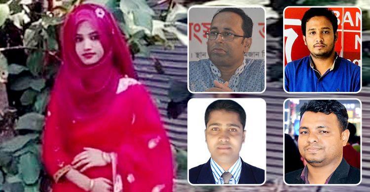 'গায়েবি' মামলায় চার সাংবাদিককে হয়রানি না করার নির্দেশ