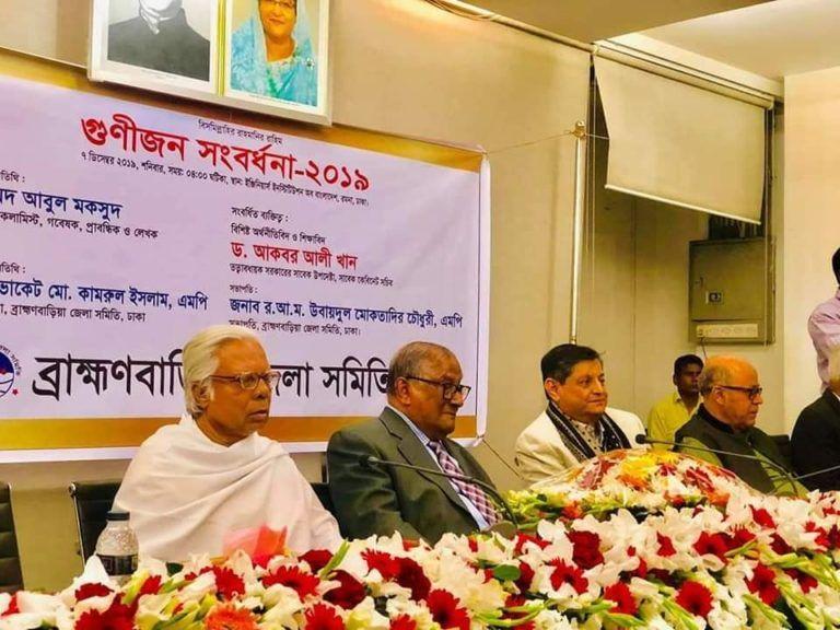অর্থনীতিবিদ ড. আকবর আলি খানকে 'সম্মাননা' প্রদান
