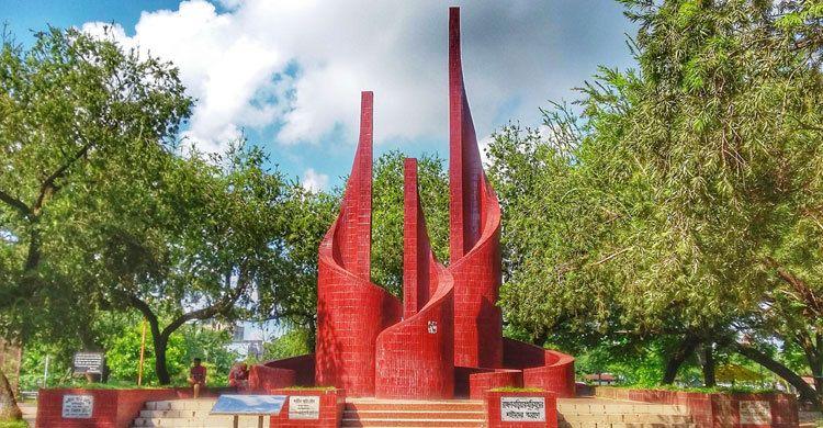 ব্রাহ্মণবাড়িয়া