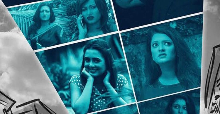 ঢাকা আন্তর্জাতিক চলচ্চিত্র উৎসবে 'গোয়েন্দাগিরি'