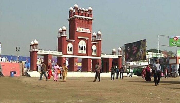 মাসব্যাপী 'ঢাকা আন্তর্জাতিক বাণিজ্য মেলা' শুরু আজ