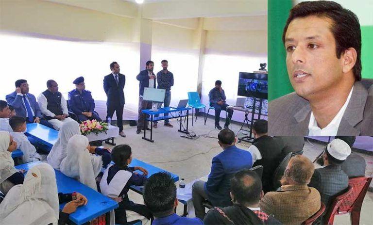 ভোলার দুর্গম চরের বিদ্যালয়ে ই-এডুকেশন সেবা উদ্বোধন