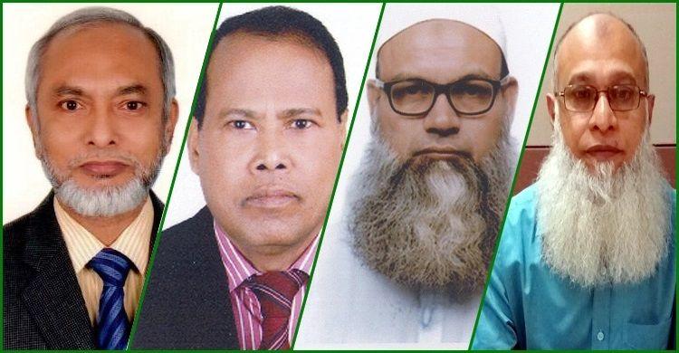 বাংলাদেশ ব্যাংকে ইডি ও জিএম পদে ৪ কর্মকর্তার পদোন্নতি