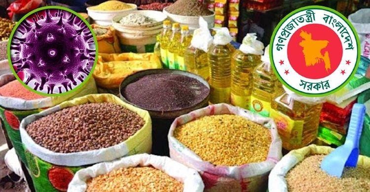 বাজারদর: দাম কমেছে ভোজ্যতেলের, সবজিতেও স্বস্তি