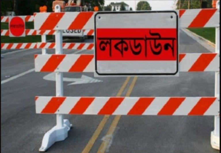 রেড জোন: ওয়ারীতে অবাধ প্রবেশ-বাহির বন্ধ