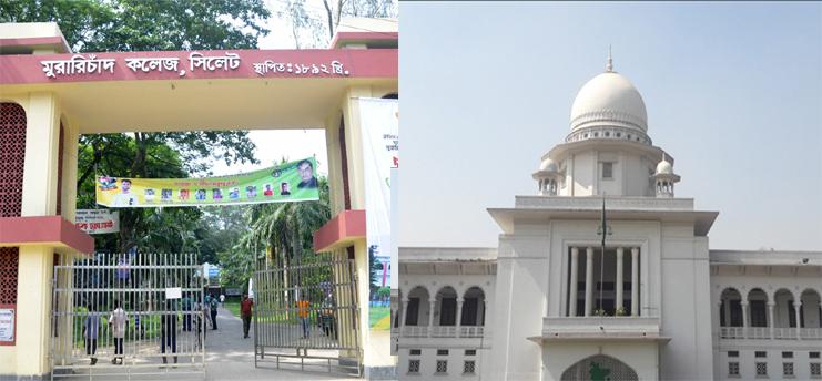এমসি কলেজ ছাত্রাবাসে দলবেঁধে ধর্ষণের তদন্তে হাইকোর্টের কমিটি