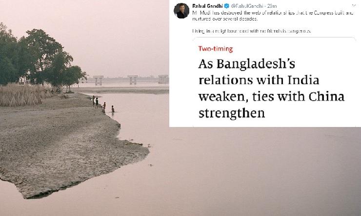 বাংলাদেশ-ভারত সম্পর্কের 'দুর্বলতা'য় উদ্বিগ্ন রাহুল গান্ধী