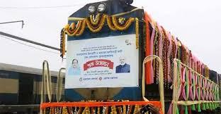 ৫৫ বছর পর পুনরায় চালু হচ্ছে চিলাহাটি-হলদিবাড়ী রেলযোগাযোগ