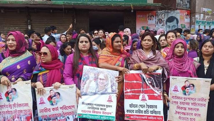স্বাধীনতার ৫০ বছরেও নারীরা নিরাপদ নয় : মির্জা ফখরুল