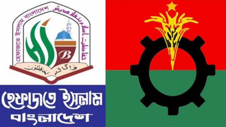 'বিএনপি আন্দোলনে ব্যর্থ হয়ে হেফাজতের ওপর ভর করছে'